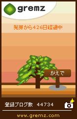 1268551415_07050.jpg