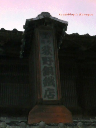101017-05b.JPG