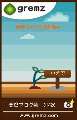 1236229664_06367.jpg