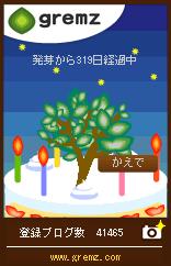 1259316772_01180.jpg